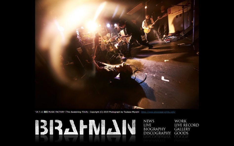 BRAHMANのWEBデザイン