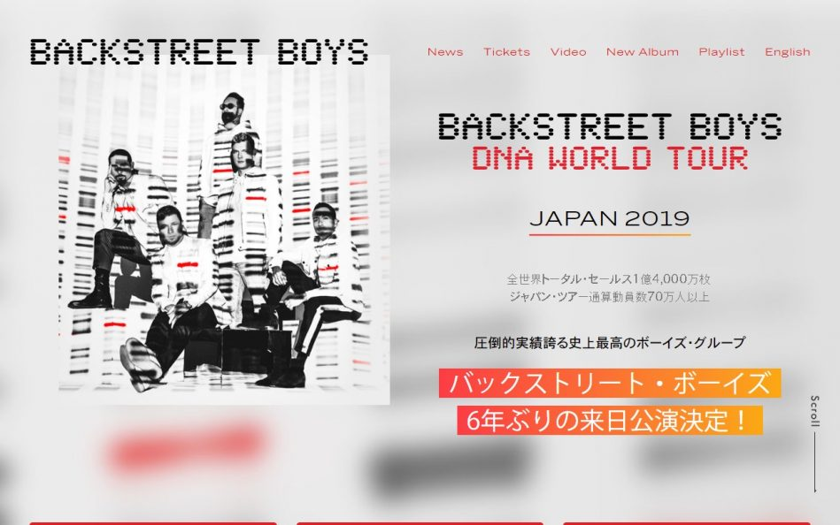 Backstreet Boys – DNA World Tour 2019のWEBデザイン