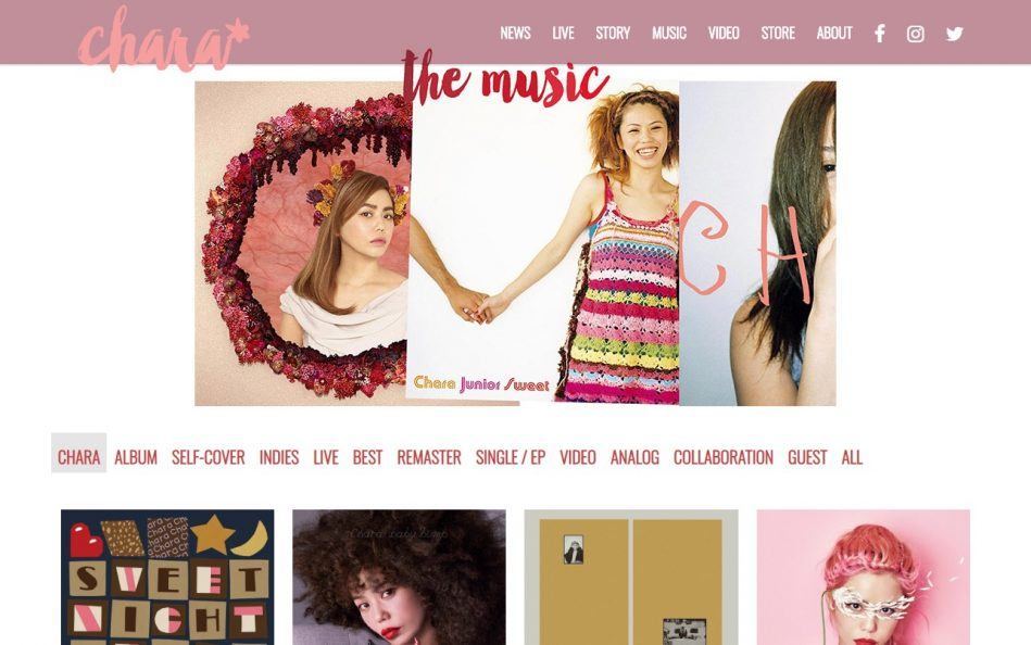 CHARA Official site   ニュース、ディスコグラフィー、ライブ、ストア。のWEBデザイン