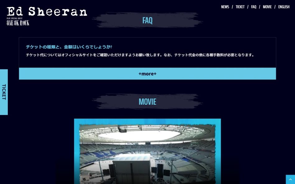 Ed Sheeran(エド・シーラン) DIVIDE WORLD TOUR 2019 日本公演特設サイトのWEBデザイン