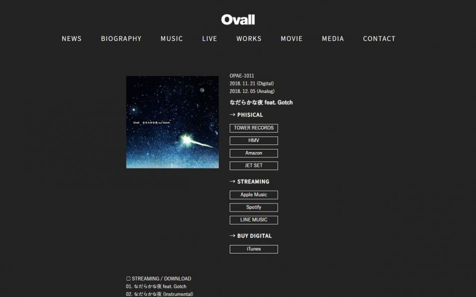 Ovall official websiteのWEBデザイン