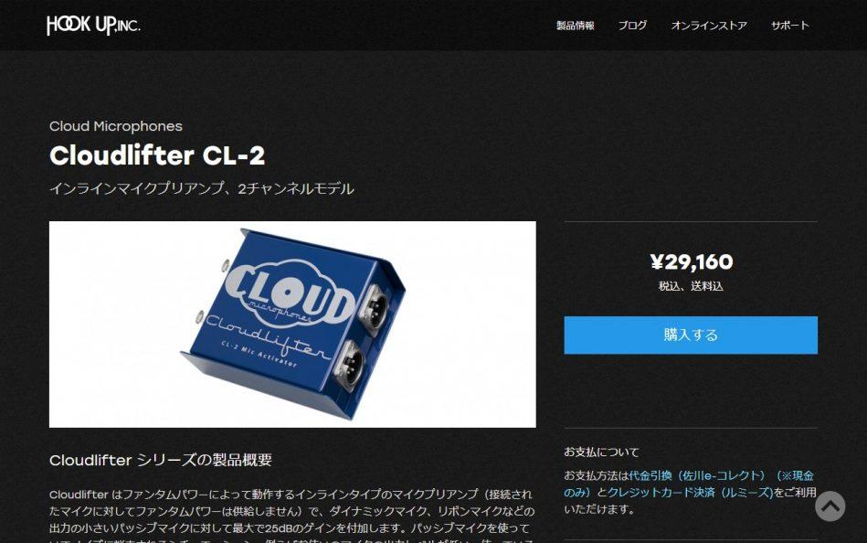 Hookup, Inc.のWEBデザイン