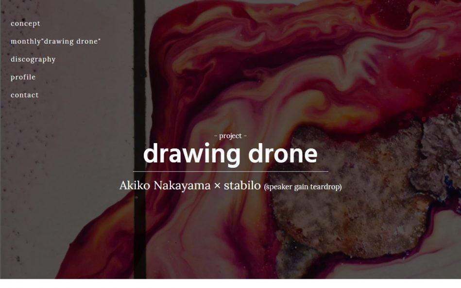 project drawing drone/Akiko Nakayama × stabiloのWEBデザイン
