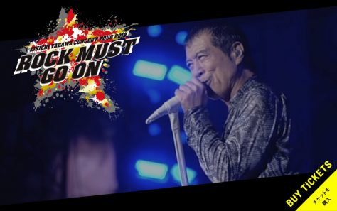 ROCK MUST GO ON | EIKICHI YAZAWA CONCERT TOUR 2019のWEBデザイン