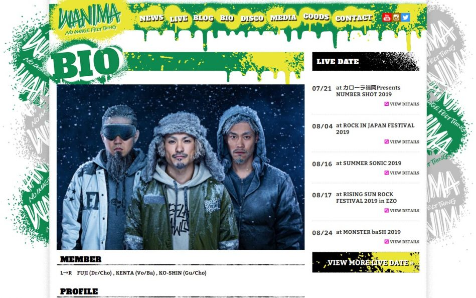 WANIMA Official Web SiteのWEBデザイン