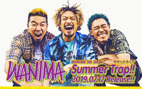 WANIMA 5th Single「Summer Trap!!」 特設サイト / WANIMA Official Web SiteのWEBデザイン