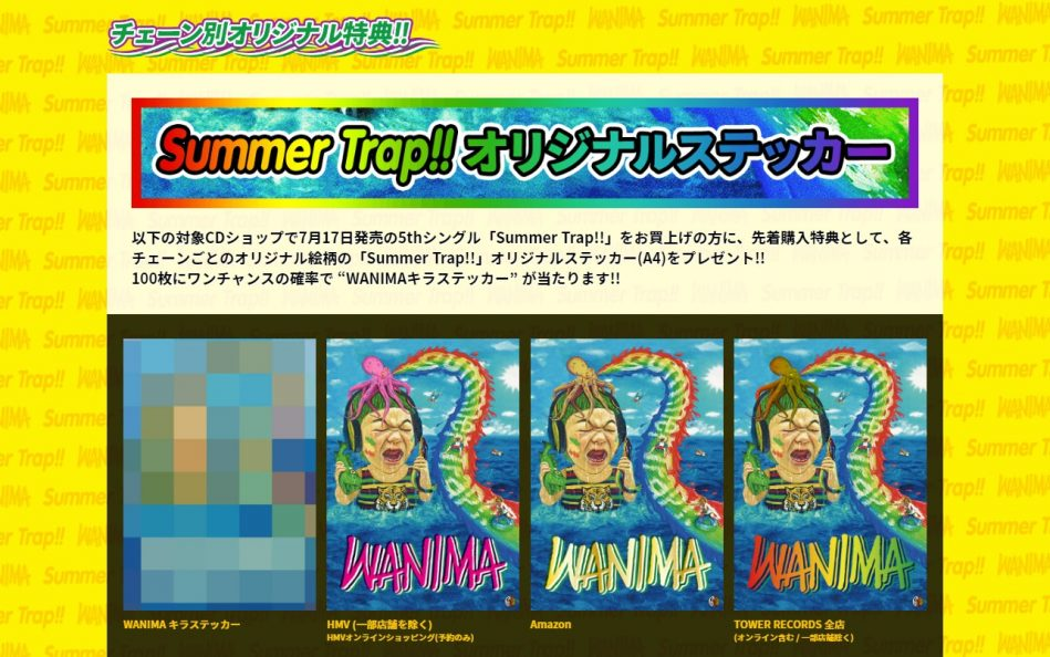 WANIMA 5th Single「Summer Trap!!」 特設サイト / WANIMA Official Web SiteのWEBデザイン