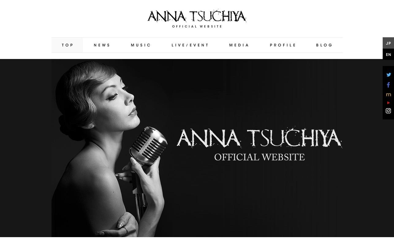 ANNA TSUCHIYA OFFICIAL WEB SITEのWEBデザイン