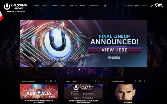 Ultra Japan – Sept. 14, 15 2019のWEBデザイン