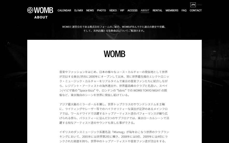 WOMBのWEBデザイン