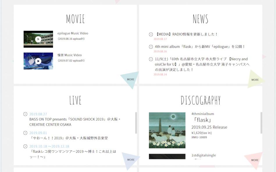 おいしくるメロンパン オフィシャルサイトのWEBデザイン