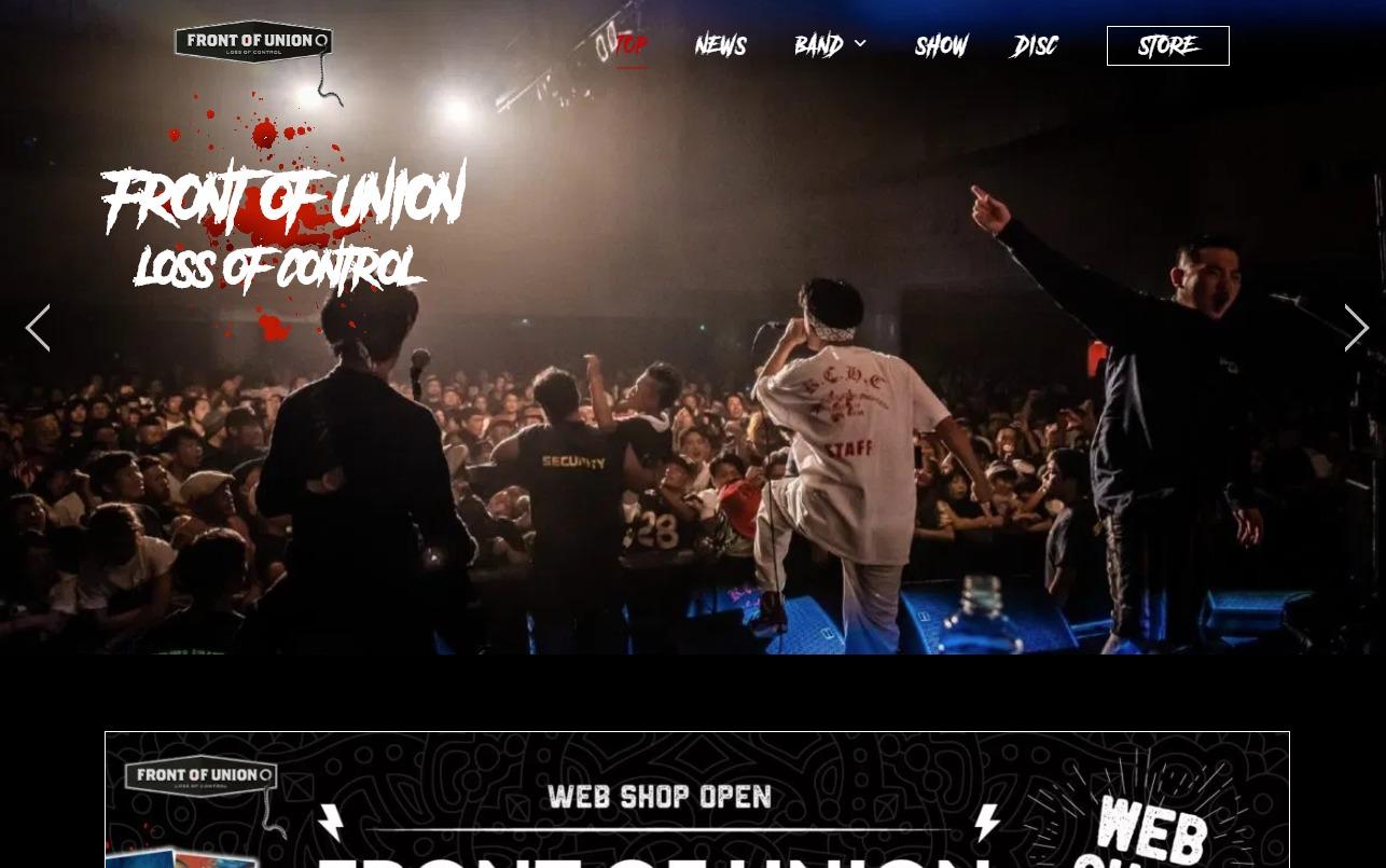 FRONT OF UNION   フロントオブユニオン オフィシャルサイトのWEBデザイン