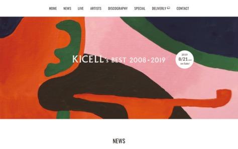 カクバリズム | KAKUBARHYTHMのWEBデザイン