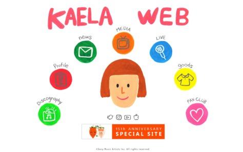 木村カエラ | KAELAWEBのWEBデザイン