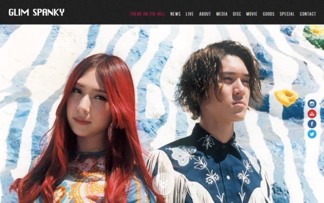 GLIM SPANKY(グリムスパンキー) | ロックとブルースを基調にしながらも、新しさを感じさせるサウンドを鳴らす、男女2人組新世代ロックユニット。 ハスキーで圧倒的存在感のヴォーカルと、 ブルージーで感情豊かなギターが特徴。 ライブではサポートメンバーを加え、東京都内を中心に活動中。のWEBデザイン