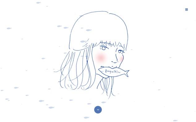 Migiwa Takezawa Official Web – 竹澤汀公式サイトのWEBデザイン