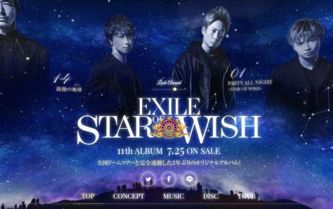 EXILE「STAR OF WISH」特設サイトのWEBデザイン