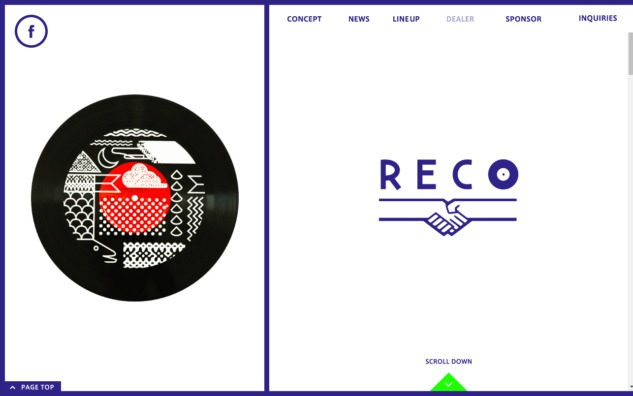 RECOのWEBデザイン