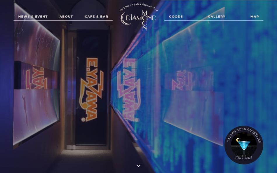 EIKICHI YAZAWA Official Shop DIAMOND MOONのWEBデザイン