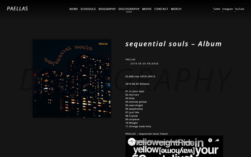 PAELLAS – PAELLAS in a band official siteのWEBデザイン