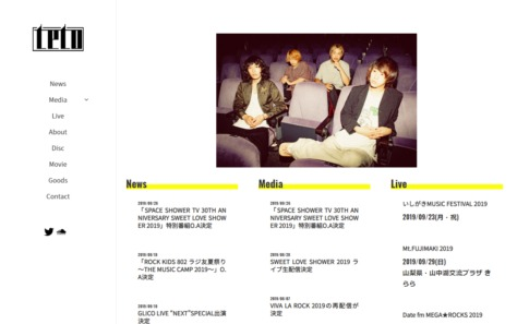 teto official web siteのWEBデザイン