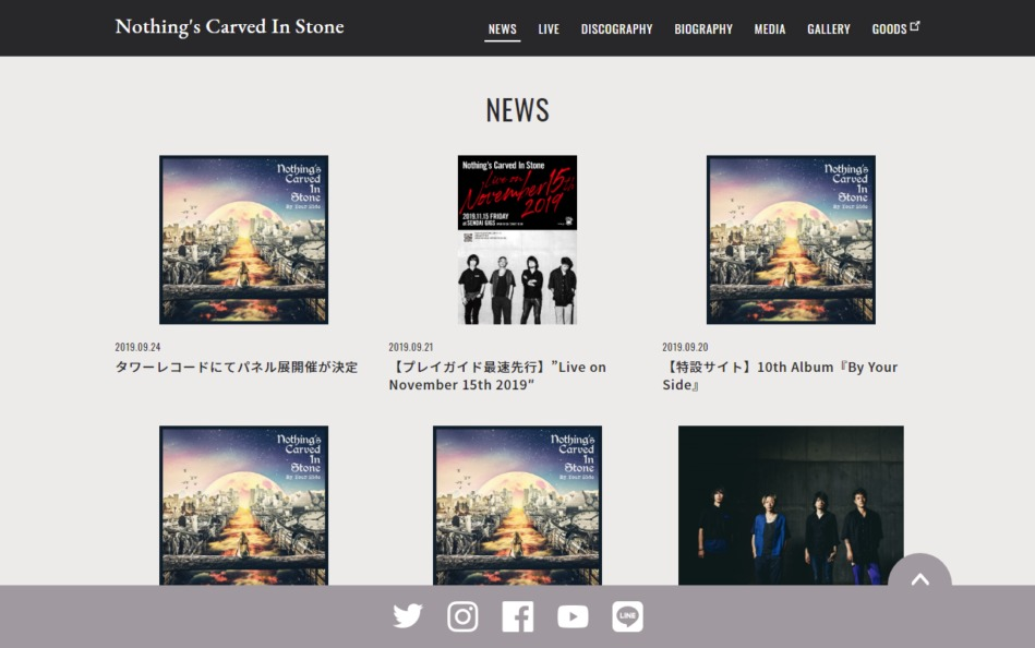 Nothing's Carved In Stone OfficialのWEBデザイン