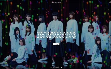 欅坂46 7thシングル『アンビバレント』特設サイトのWEBデザイン