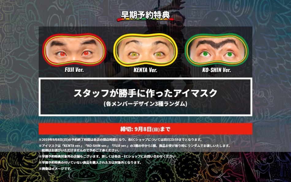 WANIMA メジャー2ndフルアルバム [COMINATCHA!!] 特設サイト / WANIMA Official Web SiteのWEBデザイン