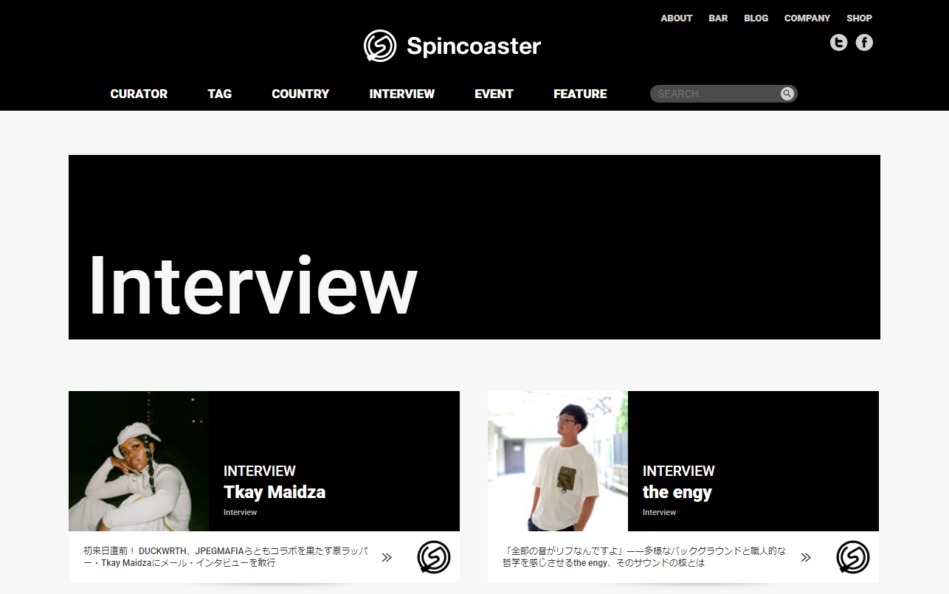 Spincoaster(スピンコースター)のWEBデザイン