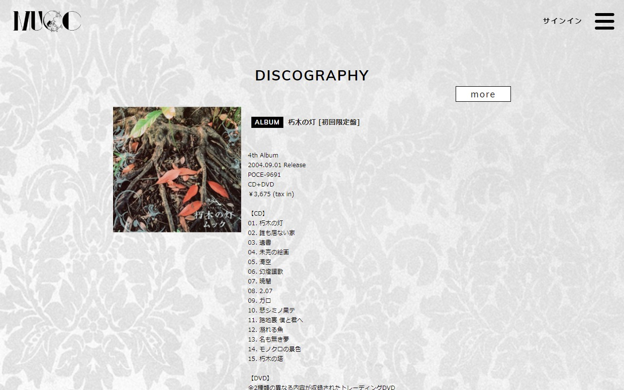 MUCC Official WebsiteのWEBデザイン