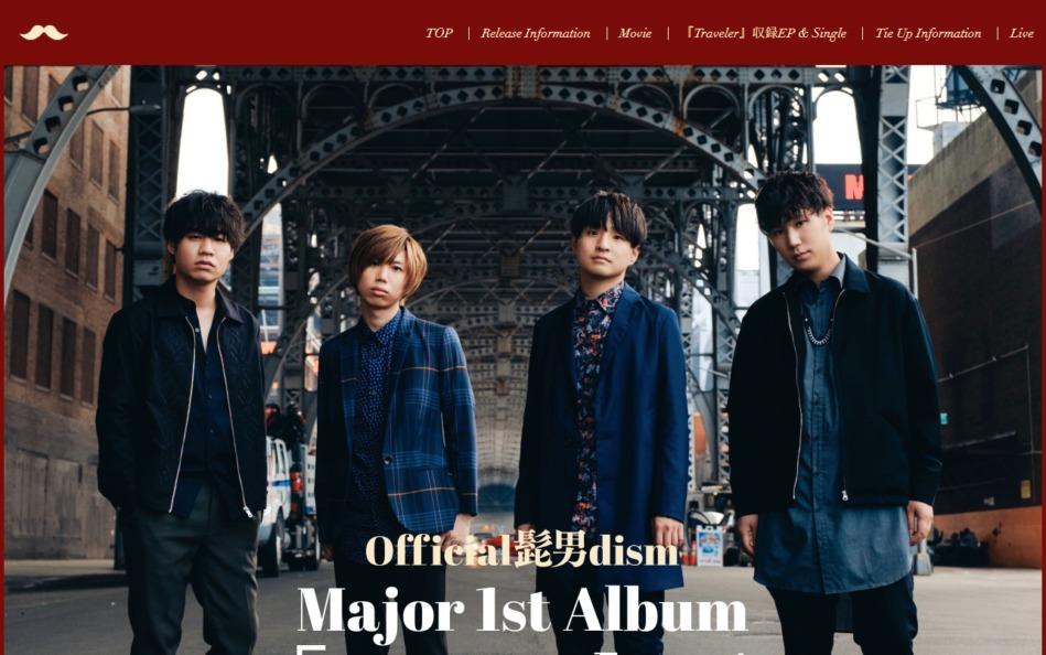 Major 1st Album 「Traveler」特設サイト | Official髭男dismのWEBデザイン