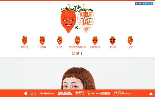 木村カエラ|ELA Label Official Web SiteのWEBデザイン