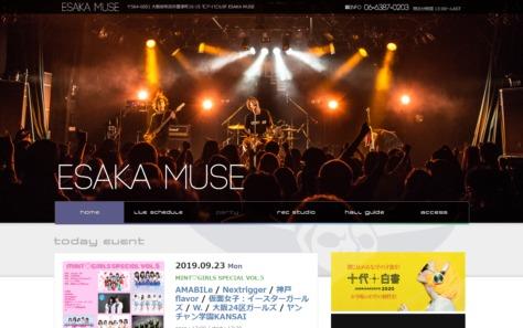 MUSE-ESAKAのWEBデザイン