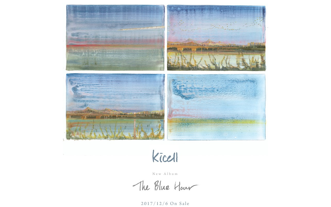 kicell / The Blue Hour 特設サイトのWEBデザイン