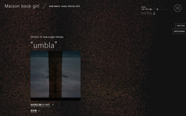 "Maison book girl new single ""umbla"" 特設サイトのWEBデザイン"
