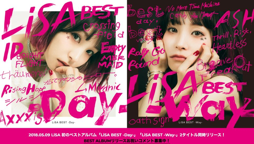 LiSA BEST -Day- & -Way- Special SiteのWEBデザイン