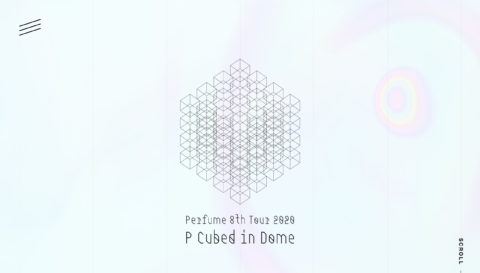 "「Perfume 8th Tour 2020 ""P Cubed"" in Dome」特設サイトのWEBデザイン"
