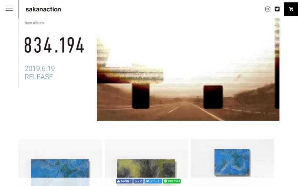サカナクション New Album『834.194』Special SiteのWEBデザイン