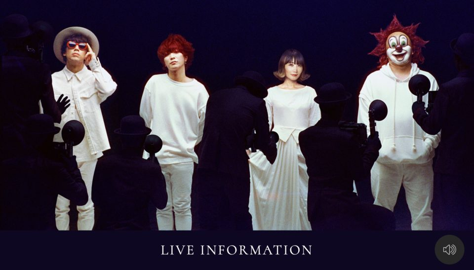 SEKAI NO OWARI | 「Eye」「Lip」 | TOY'S FACTORYのWEBデザイン