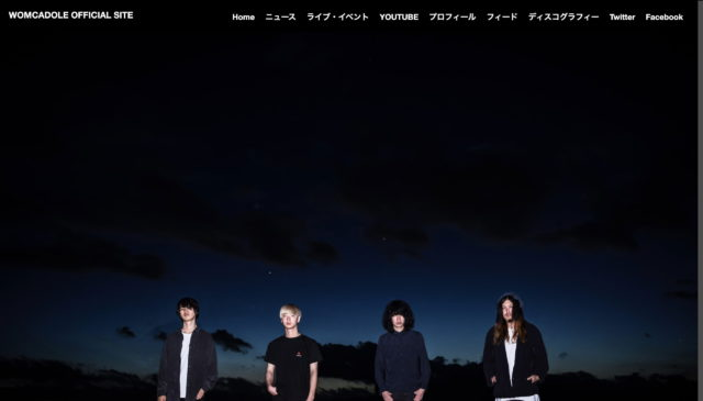 WOMCADOLE OFFICIAL SITEのWEBデザイン