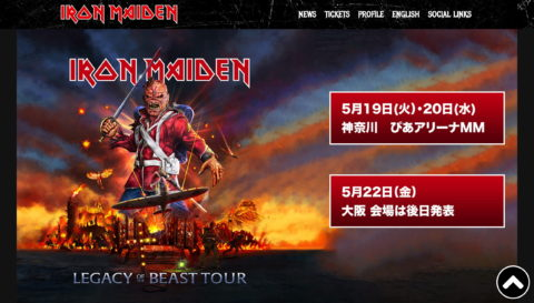 IRON MAIDEN アイアン・メイデン | LEGACY OF THE BEAST TOUR in JAPANのWEBデザイン