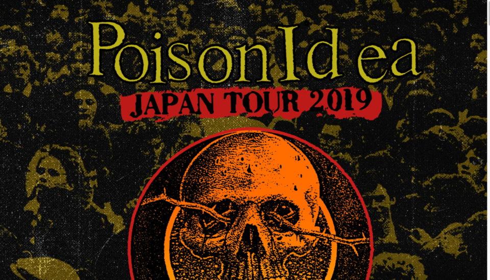 Poison Idea Japan Tour 2019のWEBデザイン
