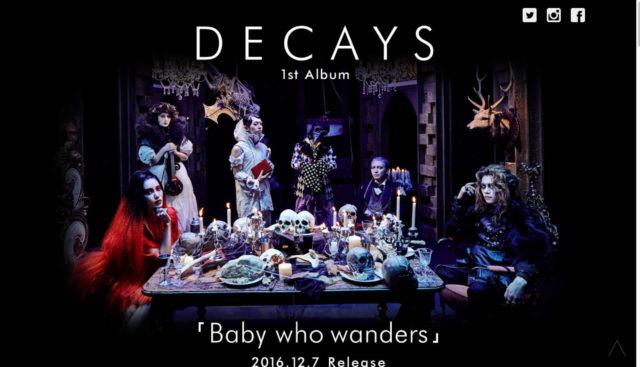 DECAYS | 1st Album 「Baby who wanders」 特設サイトのWEBデザイン