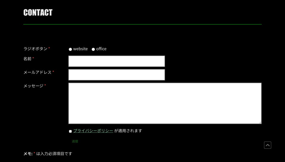 pick-up – 高橋まこと OFFICIAL WEB SITEのWEBデザイン