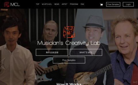 Musician's Creativity LabのWEBデザイン