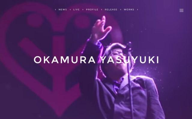okamura yasuyukiのWEBデザイン