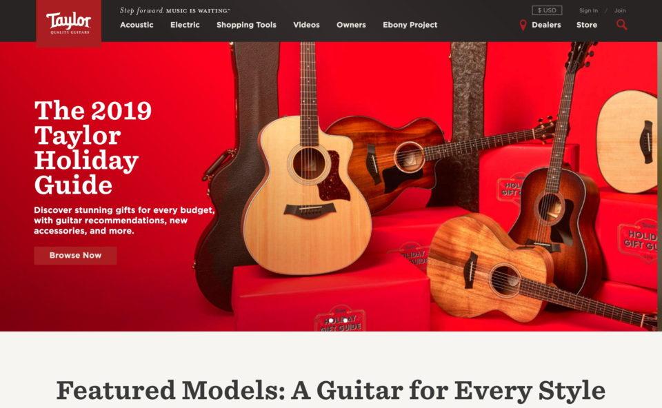 Guitars | Taylor GuitarsのWEBデザイン