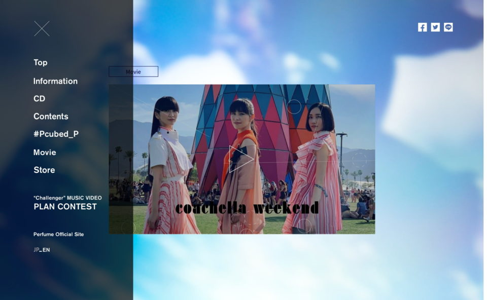 "Perfume The Best ""P Cubed""のWEBデザイン"