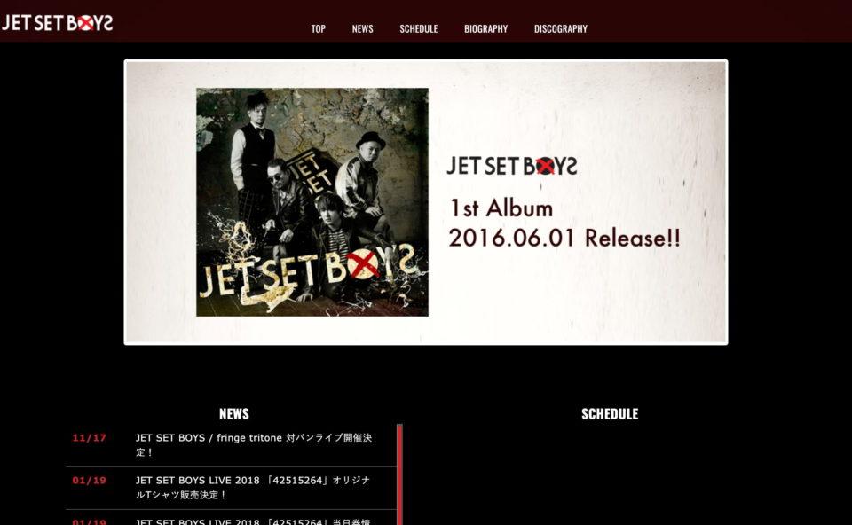 JETSETBOYSのWEBデザイン