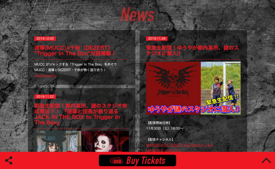 MUCC Presents Trigger In The Box supported by MAVERICK DC GROUPのWEBデザイン
